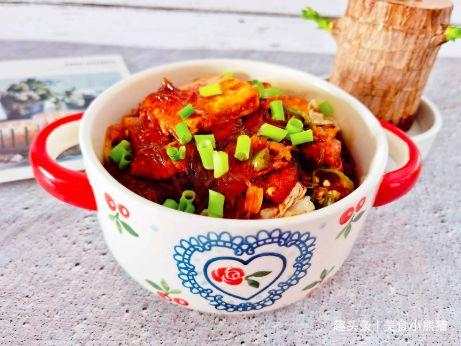 厨师长教你做家常豆腐粉丝煲做法,清淡不油腻,大人小孩都爱吃!
