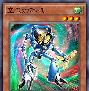 游戏王星杯卡——循环机,消灭,统领,玛丽亚姆内,超机怪虫神