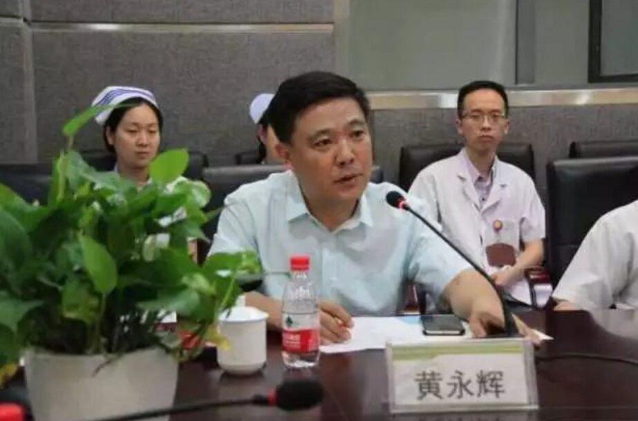 黄永辉教授:无问西东,守望医者仁心的精神家园
