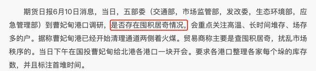 光辉招商主管958337 中石油大涨,一场蓄谋已久的阳谋