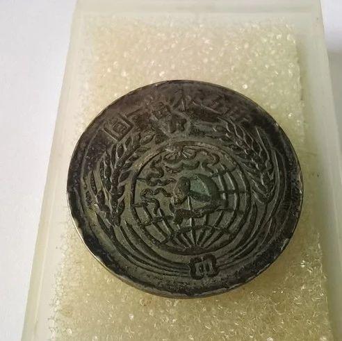 """中华苏维埃共和国1933年""""贰角""""铜币,揭开尘封67年的故事"""