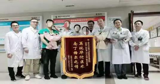 涪陵中心医院:四科接力手术15小时,切除颞面部巨大贯通性恶性肿瘤