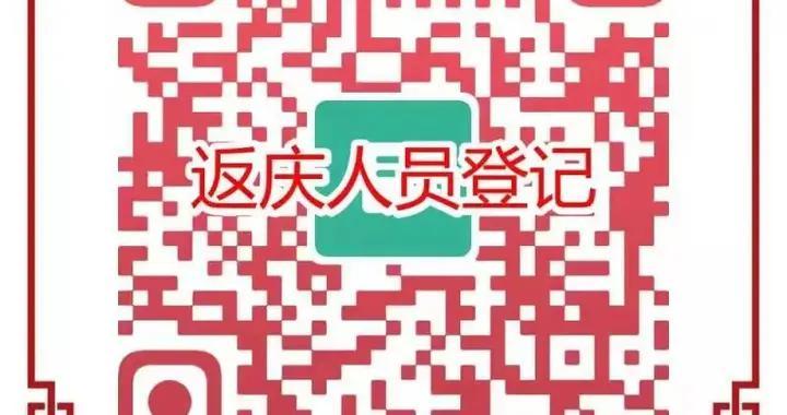 大庆市疾控中心发布端午节健康提示