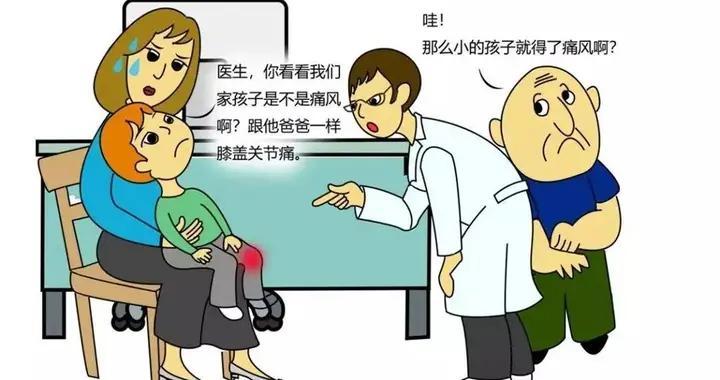 桂林9岁女孩患上痛风