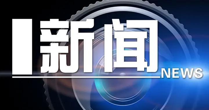 梅州市场监管局下放27项行政管理职权