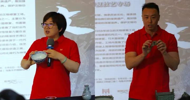 """上海博物馆文物修复""""天团""""进社区,居民现场欢乐""""偷师"""""""