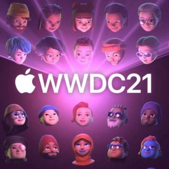 【视频】看开发者如何解读苹果WWDC2021