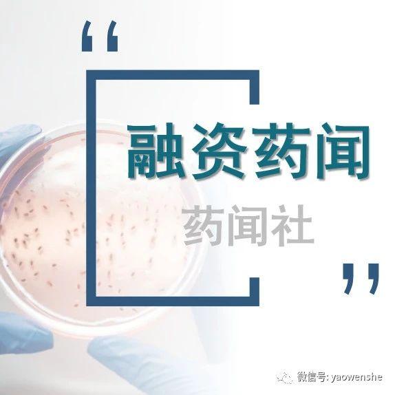 上海睿康生物完成A轮融资,经纬中国领投助力国内临床质谱领军企业