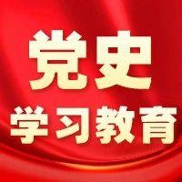 【党史学习教育】百炼成钢(十):南昌城头的枪声