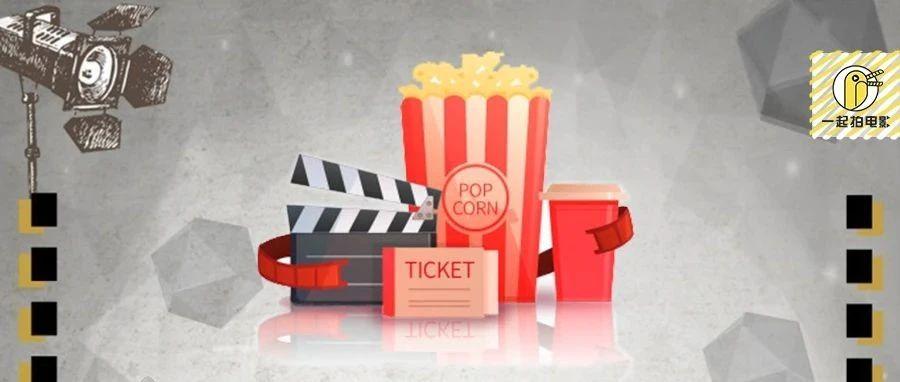 好莱坞全面复苏,中国电影全球第一的桂冠还能卫冕吗?
