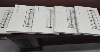 组图丨731部队留守名簿等1400余页核心档案首次公布