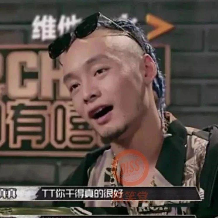 """徐真真之前解释《中国有嘻哈》""""要干掉TT""""的内幕"""