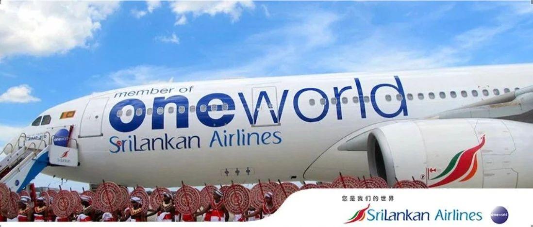oneworld、天合联盟和星空联盟呼吁制定通用旅行标准