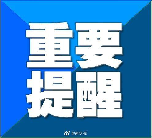 广东省市场监督管理局:不订购白切鸡寿司等高风险菜肴