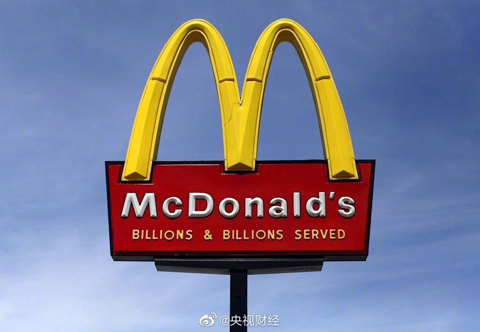 麦当劳韩国数据遭黑客窃取