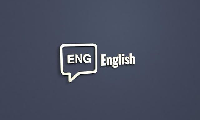 确定的英文短语怎么写?