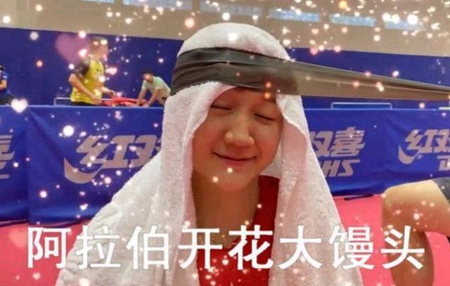 第一档选手,是孙颖莎和伊藤美诚,陈梦与刘诗雯不用分档