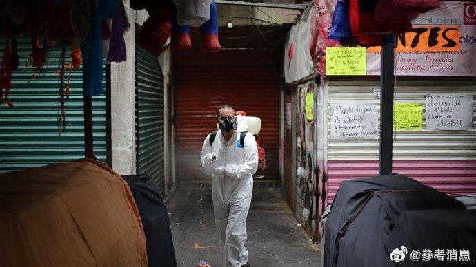 外媒:墨西哥约四分之一人口感染新冠