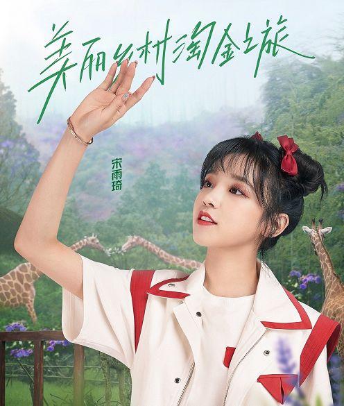 奔跑吧:金靖屡次调侃蔡徐坤,谭松韵、周笔畅镜头少,有点可惜!