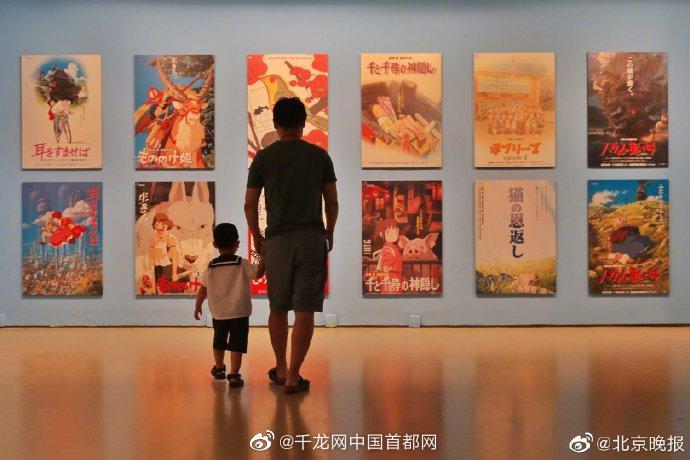 宫崎骏与吉卜力的世界动画艺术展开幕