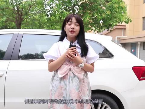 84岁的英雄钟南山院士开什么车?网友:这才是真正的偶像
