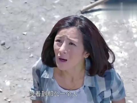 婚姻时差:晓菲与李海废墟相遇,两人相拥,完全忘了家中妻子