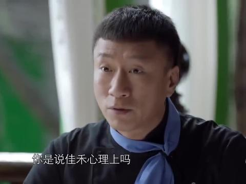 好先生:甘敬来找陆远,原来是佳禾得了抑郁症,陆远都不敢相信