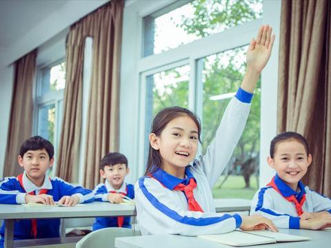 孩子能不能上本科,与小学三年级和初一有关联,知道为什么吗?