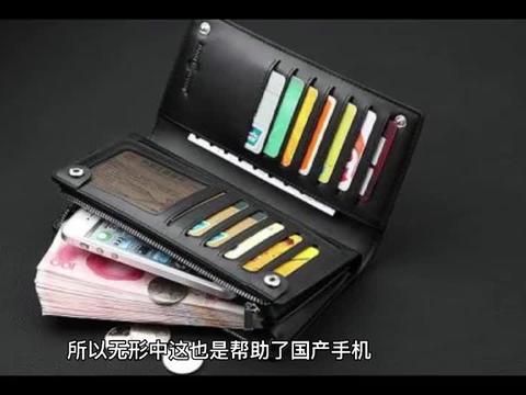 余承东劝老用户不要丢掉旧手机,有啥不为人知的用意?
