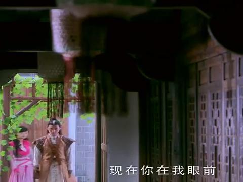 仙剑奇侠传3:胡歌误会霍建华喜欢杨幂,居然紧张到语无伦次