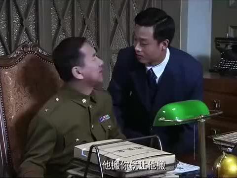 渗透:许忠义被羞辱,一秒让督查室变空壳,军统穷吃土,老蒋慌了