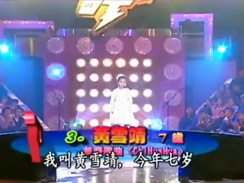 小萌娃唱歌:唱什么我不知道,反正就是开心