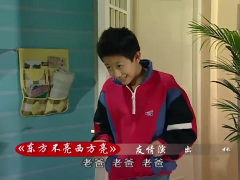 刘星特地来给夏东海报喜,谁料夏东海竟说:疯子!出去!