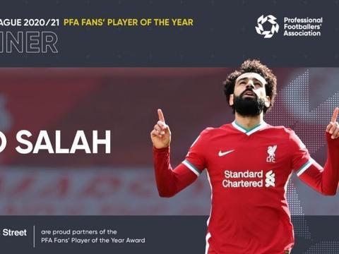 官方:萨拉赫当选PFA球迷票选赛季最佳球员