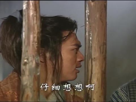 少年包青天2:马汉母亲探监,白发人送黑发人,太感人了!