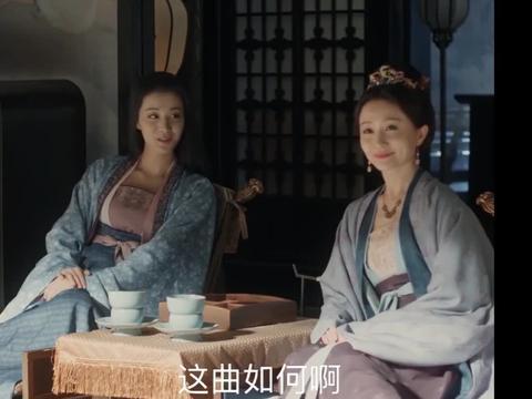 《清平乐》张妼晗让兰苕唱欧阳修的词,把人家老婆气坏了