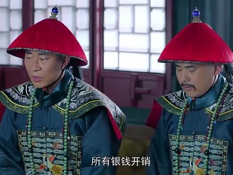 一代名相陈廷敬:陈廷敬不按旧例,要任命黄思敬为监理官员