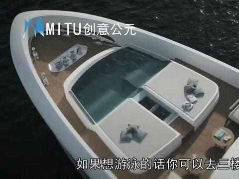 价值6500万的豪华游艇,堪称海上的玻璃别墅,内饰奢华到无法想象