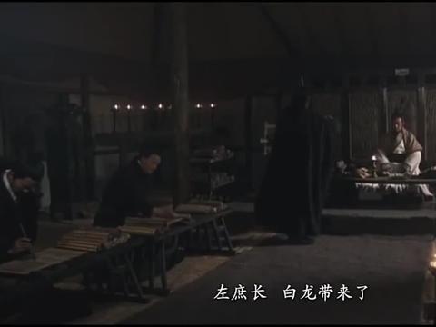 大秦帝国之裂变:左庶长卫鞅怒斥白龙