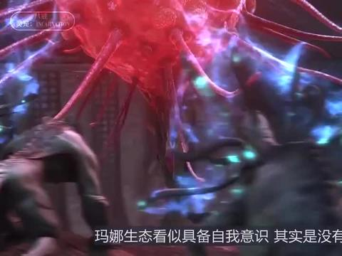 【灵笼】探索玛娜生态的本质,她是地球用来消灭人类的武器!
