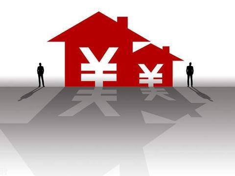 房价下跌VS股市上涨 你赌哪一个?