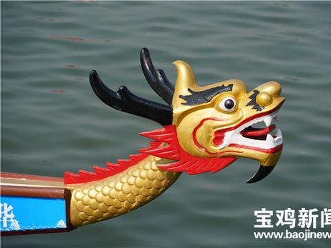 宝鸡眉县:青山绿水渭河畔 龙舟飞渡迎端午