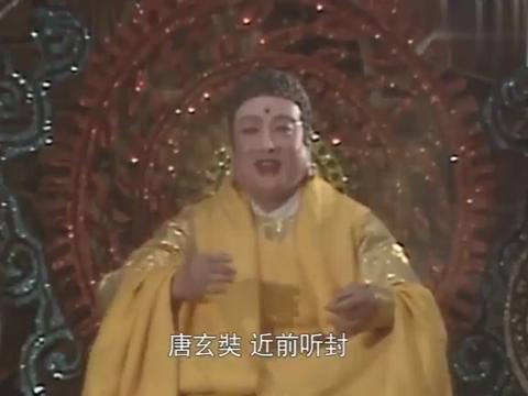 唐僧师徒人人都加封菩萨,唯独沙僧却只是个罗汉,太惨了