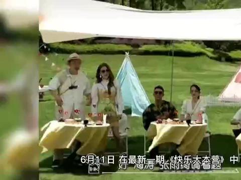 张雨绮认不出胡歌引争议,节目直问他是谁?网友:连他都不认识?