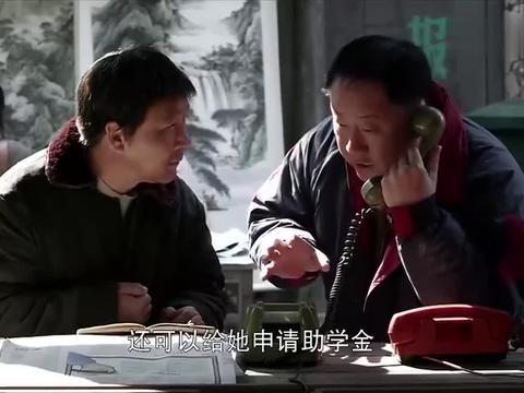 搭错车:小美的老师想让她去省城读书,跟着老师学琴