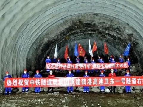 鹤港高速最长隧道右线顺利贯通