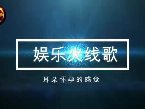 七叔呢26亿神曲《半生雪》又抄袭?逼的原唱发视频维权!