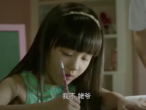 """姥爷的""""必胜决""""太洗脑,姑娘拼命学习,在学校摔下楼梯!"""