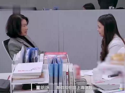 郑茹心在格力提出离职,董明珠给她最后忠告