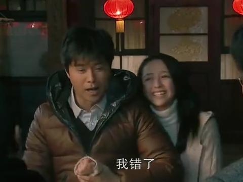 北京爱情故事:沈冰成疯子骗的最后一个女人,并向她求婚,太幸福